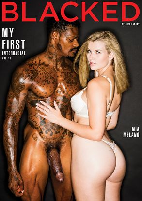 Straight Adult Movie My First Interracial 13 - front box cover