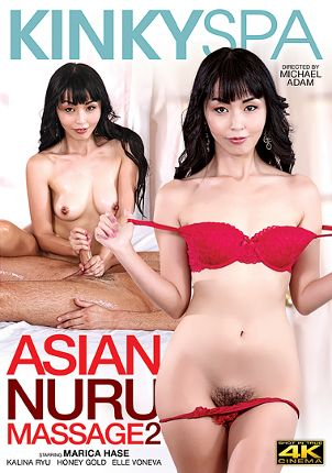 Straight Adult Movie Asian Nuru Massage 2