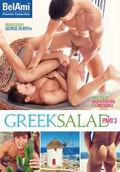 Gay Adult Movie Greek Salad 3