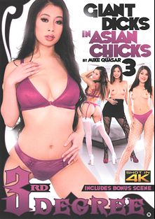 Giant Dicks In Asian Chicks 3, starring Vina Sky, Lexi Mansfield, Kendra Spade, Jade Kush, Small Hands, Van Wylde, Jake Adams and Steve Holmes, produced by Third Degree Films.