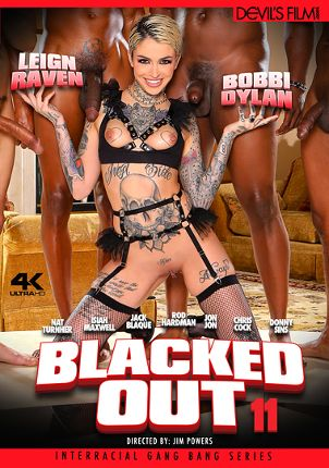 Straight Adult Movie Blacked Out 11