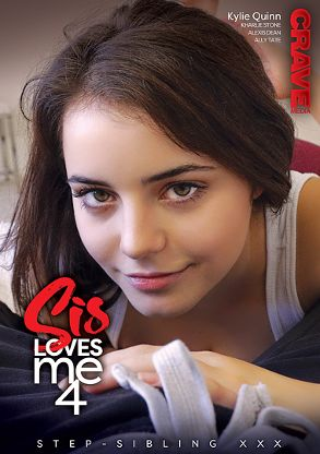 Straight Adult Movie Sis Loves Me 4 - front box cover