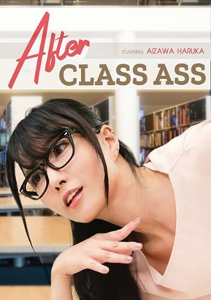 Straight Adult Movie After Class Ass