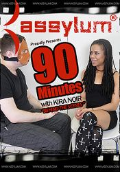 Straight Adult Movie 90 Minutes With Kira Noir