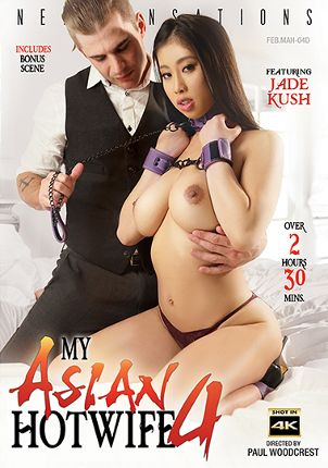 Straight Adult Movie My Asian Hotwife 4