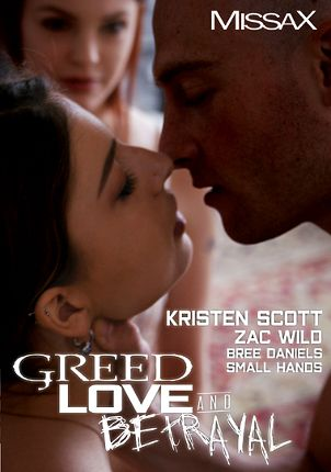 Straight Adult Movie Greed Love And Betrayal