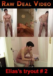 Gay Adult Movie Elias's Tryout 2