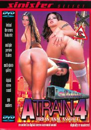 "Just Added presents the adult entertainment movie ""A Train 4: Urban Anal Assualt""."