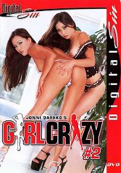 Straight Adult Movie Girl Crazy 2