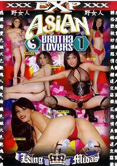 "Adult entertainment movie ""Asian Brotha Lovers"" starring Lacey Tom, Luci Thai & Nautica Thorn. Produced by EXP Exquisite."