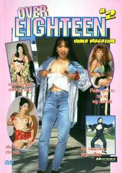 "Adult entertainment movie ""Over Eighteen Video Magazine  2"" starring Suzi Suzuki, Kimi Gee & Lynn Isosu. Produced by Heatwave Entertainment."