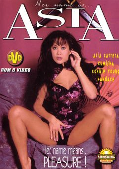"Adult entertainment movie ""Her Name Is Asia"" starring Asia Carrera, Shawn E. & Suzi Suzuki. Produced by Sunshine Films."