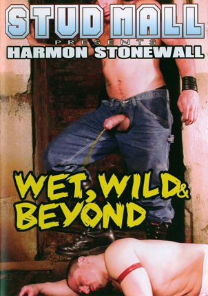 Gay Adult Movie Wet Wild And Beyond