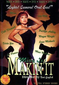 "Adult entertainment movie ""Makin' It"" starring Mia Trang, Fido Bedo & Jim South. Produced by Vivid Entertainment."