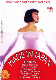 "Adult entertainment movie ""Made In Japan"" starring Mimi Miyagi, Debbie Diamond & Hyapatia Lee. Produced by Vivid Entertainment."