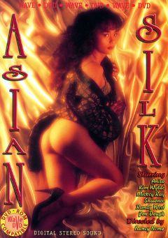 "Adult entertainment movie ""Asian Silk"" starring Shawnie, Kim Wylde & Jon Dough. Produced by Vivid Entertainment."