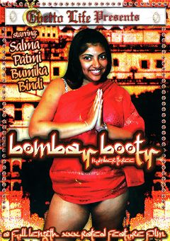 "Adult entertainment movie ""Bombay Booty 3"". Produced by Ghetto Life."