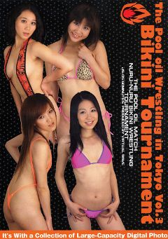 "Adult entertainment movie ""The Pool Oil Wrestling In Tokyo 3"". Produced by J Spot."