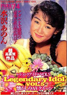 Fuzz 74, starring Anon Mizusawa, produced by J Spot.