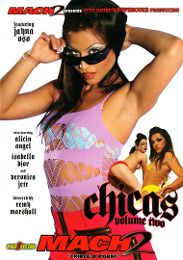 """Featured Studio - Supercore presents the adult entertainment movie """"Chicas 2""""."""
