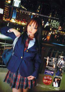 Midnight High-school Girl In Tokyo 2