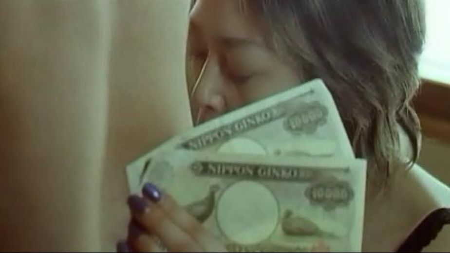 Show me the money!, produced by Pink Eiga. Video Categories: Adult Humor and Asian.