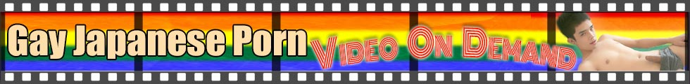 Click Here to return to Gay Japanese Porn Video On Demand